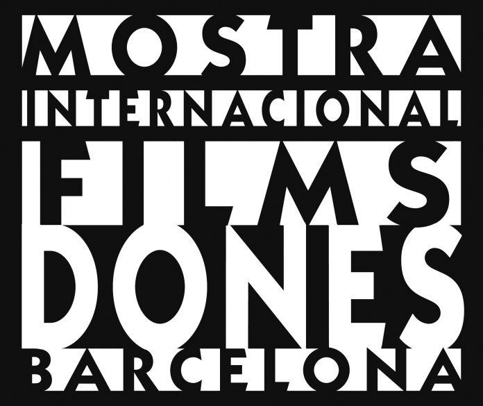 Mostra Internacional de Films de Mujeres de Barcelona